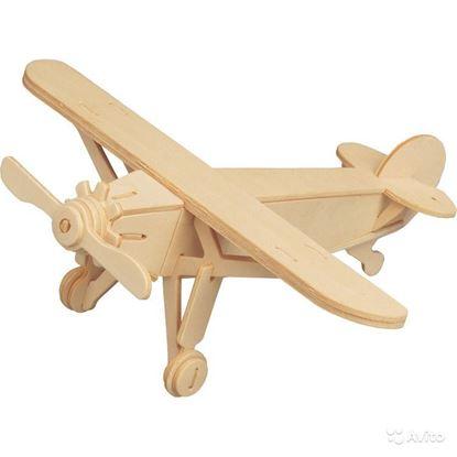 Obrázek 3D puzzle - Hornoplošník